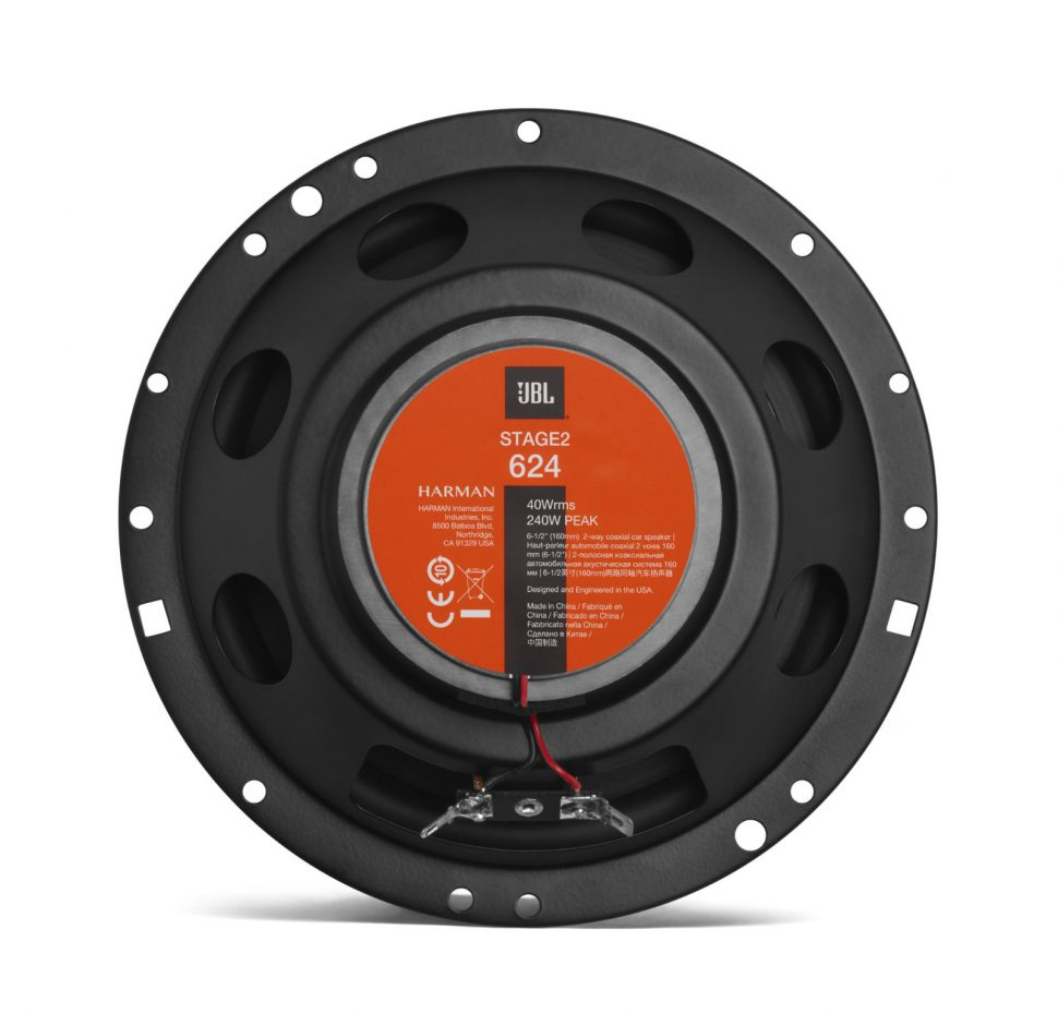 Stage2 624, Car Speakers, 6.5″ Coaxial